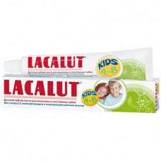 Дитяча зубна паста Lacalut від 4 до 8 років 50 мл