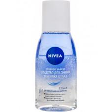 Засіб для зняття макіяжу Nivea Подвійний Ефект для чутливої шкіри навколо очей 125 мл