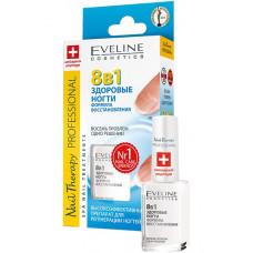 Засіб для нігтів Eveline Nail Therapy Відновлення 8в1