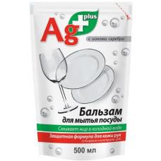 Бальзам для миття посуду Bio Formula Ag+ 500 мл