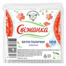 Ватні палички гігієнічні Свіжанка в поліетиленовій упаковці 100 шт