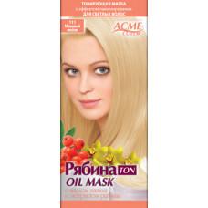 Тонувальна маска для волосся Acme Горобина Ton oil mask № 111 Мокрий пісок 41 г