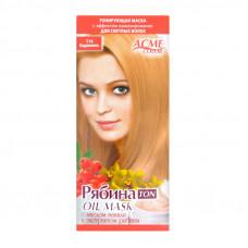 Тонувальна маска для волосся Acme Горобина Ton oil mask № 114 Карамель 41 г