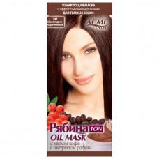 Тонувальна маска для волосся Acme Горобина Ton oil mask № 147 Шоколадно-коричневий 41 г