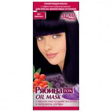Тонувальна маска для волосся Acme Горобина Ton oil mask № 201 Аметист 41 г