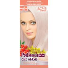 Тонувальна маска для волосся Acme Горобина Ton oil mask № 310 Ванільне небо 41 г