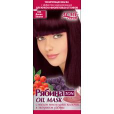 Тонувальна маска для волосся Acme Горобина Ton oil mask № 034 Дика вишня 41 г