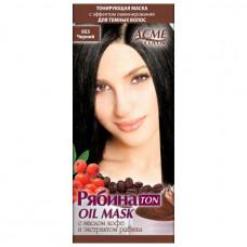 Тонувальна маска для волосся Acme Горобина Ton oil mask № 053 Чорний 41 г
