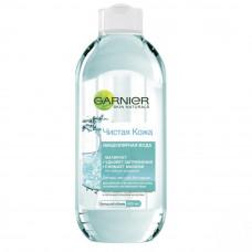 Міцелярна вода Garnier Skin Naturals Чистий шкіра для жирної чутливої шкіри схильної до появи недоліків 400 мл