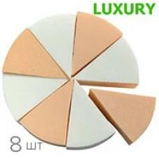 Спонж для макіяжу Luxury SP-10 трикутний кольоровийSP-10 8 шт латекс
