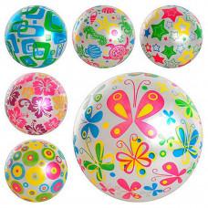 Мяч дитячий 0246