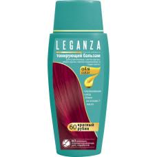 Тонувальний бальзам для волосся Leganza № 60 Червоний рубін 150 мл