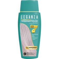 Тонувальний бальзам для волосся Leganza № 91 Перлинний 150 мл
