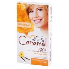 Віск Caramel для депіляції обличчя Ванільний 12 шт (смужок)