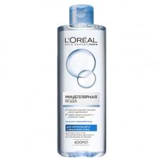 Міцелярна вода LOreal Paris Skin Expert для нормальної та комбінованої шкіри 400 мл