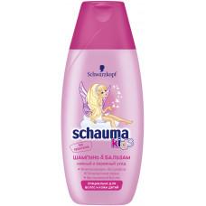 Дитячий шампунь & бальзам Schwarzkopf SCHAUMA  для дівчаток 225 мл