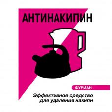 Антинакіпін для чайників Фурман 20 г