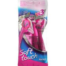 Одноразові станки для гоління Soft Touch W3 by Arko потрійне лезо 2 шт