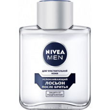 Лосьйон після гоління Nivea Men для чутливої шкіри 100 мл