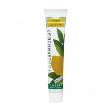 Крем Fitodoctor для рук Гліцериновий лимонний 44 г