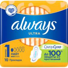 Гігієнічні прокладки Always Ultra Light (Розмір 1) 10 шт