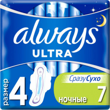 Гігієнічні прокладки Always Ultra Night (Розмір 4) 7 шт