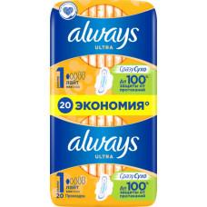 Гігієнічні прокладки Always Ultra Light (Розмір 1) 20 шт