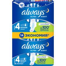 Гігієнічні прокладки Always Ultra Night (Розмір 4) 14 шт