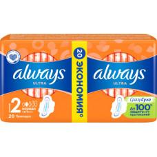 Гігієнічні прокладки Always Ultra Normal (Розмір 2) 20 шт