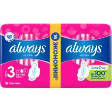 Гігієнічні прокладки Always Ultra Super Plus 16 шт