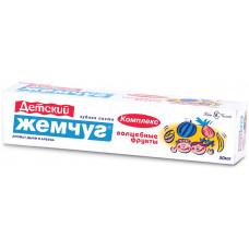 Дитяча зубна паста Жемчуг Чарівні фрукти 50 мл