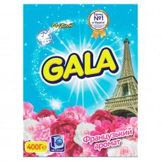 Пральний порошок Gala автомат Французький аромат 400 г