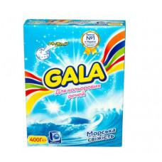 Пральний порошок Gala автомат Морська свіжість для кольорової білизни 400 г