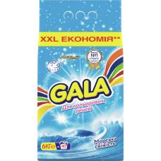 Пральний порошок Gala автомат Морська свіжість для кольорової білизни 6 кг