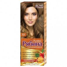 Крем-фарба для волосся Acme Горобина Avena № 014 Русявий 161 г