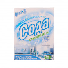 Засіб для чищення Сода кальцинована 700 г