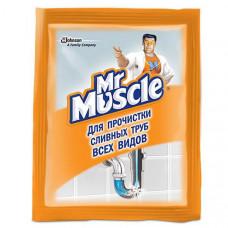 Гранули для прочищення труб Mr Muscle 70 г