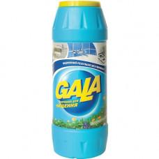 Порошок для чищення Gala Весняна свіжість 500 г