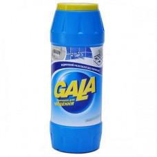 Порошок для чищення Gala Хлор 500 г