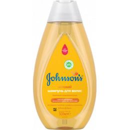 Дитячий шампунь Johnson's Baby 500 мл