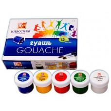 Гуаш Луч 19С1277-08 Класика 12 кольорів