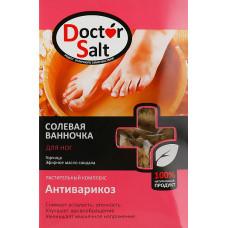 Сольова ванночка для ніг Doctor Salt Антиварикоз Рослинний комплекс 100 г