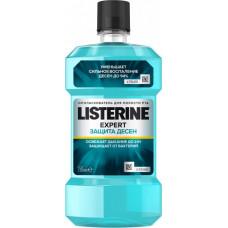 Ополіскувач для ротової порожнини Listerine Expert Захист ясен 250 мл
