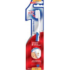 Зубна щітка Colgate Шовкові нитки мяка 1 шт