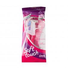 Одноразові станки для гоління Soft Touch W2 by Arko подвійне лезо 3 шт