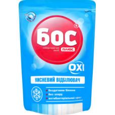 Відбілювач кисневий для білих тканин БОС плюс Oxi 200 г