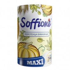 Паперові рушники Soffione Maxi 2 шари 1 шт
