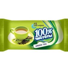 Вологі серветки 100% Чистоти Зелений чай 15 шт