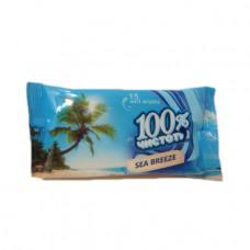 Вологі серветки 100% Чистоти з ароматом морської свіжості 15 шт