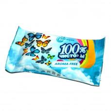 Вологі серветки 100% Чистоти без запаху 15 шт